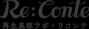再生美容ラボ Reconte(リコンテ)- 上本町 美容室